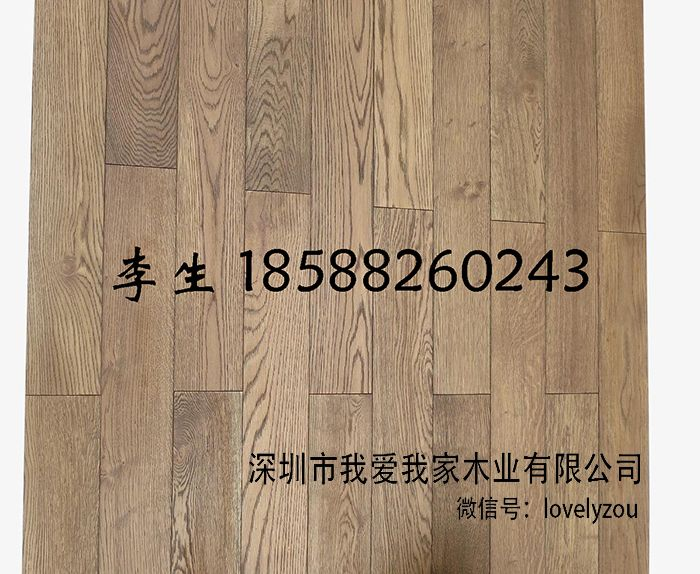 橡木黑纹小浮雕多层地板厂家,大拉丝浅棕色橡木实木复合地板