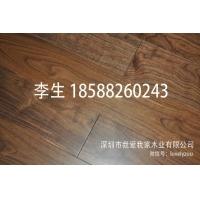 爱家出口级美国黑胡桃木多层三层实木复合地板