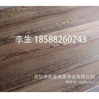 OSMO木蜡油鸡翅木三层实木复合大板地板加长加宽
