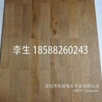 欧洲白橡木仿古做旧大浮雕拉丝实木复合多层地板服装店地板