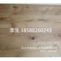 白橡木做旧带结疤大板多层实木复合拉丝地板