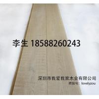 本色橡木锯齿痕地板、服装店专用橡木割纹皮饰面板