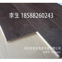 XY01-2橡木做旧地板,OAK白橡烟熏拉丝三层地板系列