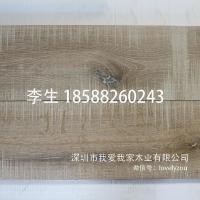 咖啡厅适用熏蒸做旧橡木地板,复古裂痕结疤橡木