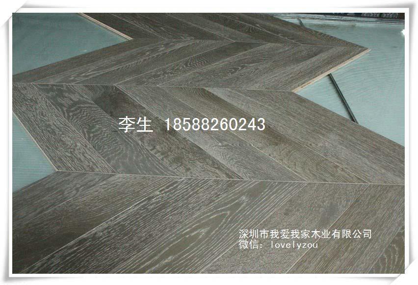 橡木人字拼地板,柞木浅绿鱼骨纹拉丝木地板,适合地热