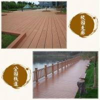 木塑建材 木塑实心地板 木塑铺地板 热销户外装饰材料