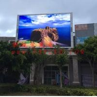 新视觉LCD液晶拼接屏