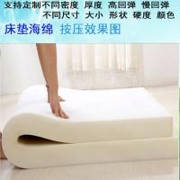 沙发坐垫床头KTV装饰高中低密度背景墙软包海绵