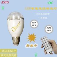 LED 智能球泡灯 led节能灯泡10w E27螺口遥控球泡