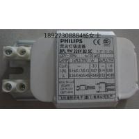 飞利浦BPL荧光灯镇流器26W B2 SC 220-240V