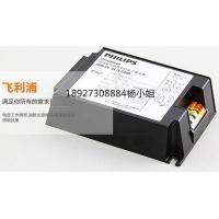 飞利浦 HID-CV 70W 100W 150W/s金卤灯电