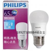 飞利浦色温转换球泡9.5W一个灯泡2种光色,无需更换开关