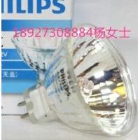 飞利浦MR11灯杯低电压卤素灯杯20WG4