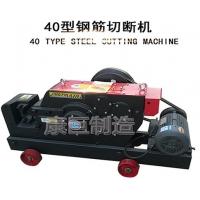 康巨机械专业生产钢筋切断机弯钩机