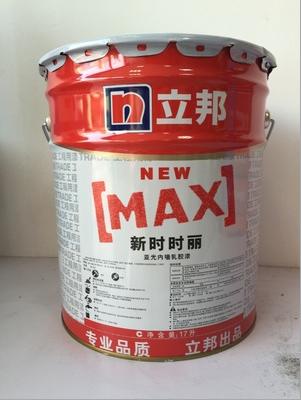 上海立邦漆批发立邦时时丽内墙乳胶漆工程漆