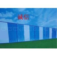 围墙(彩钢瓦)
