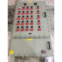 渝荣BQJ系列防爆自耦减压电磁启动器
