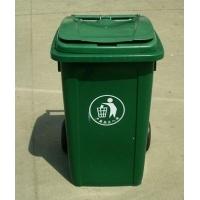 塑料垃圾桶*加厚可挂车塑料垃圾桶