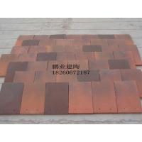 陶土石板瓦|平板瓦|波纹瓦|连锁瓦|页岩瓦