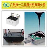 黑色电子灌封胶 用于电源 线圈 密封