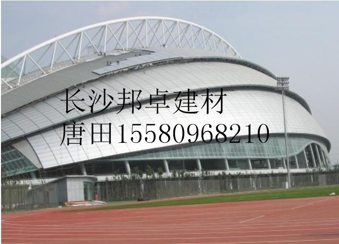 景德镇造型铝单板|萍乡U型吊顶铝天花|新余穿孔铝板