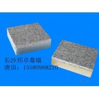 长沙装饰保温一体化铝板