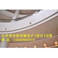 湖南氟碳铝板|长沙氟碳铝单板|建筑外墙铝单板