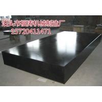 昆山大理石测量平台生产工艺 大理石平台支架