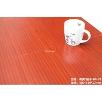 木纹化石高档微晶石地板砖防滑客厅卧室专用地暖地板