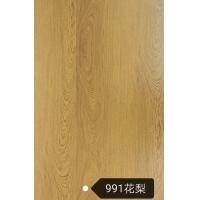 订购批发PVC木地板 微晶石地板 PVC石塑 防水地暖地板