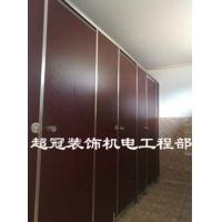 专业卫生间隔断/公共厕所卫生间隔断
