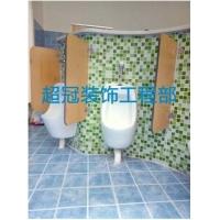 惠州学校公共卫生间隔断/惠州幼儿大小便池隔断