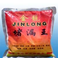PVC防水嵌缝油膏