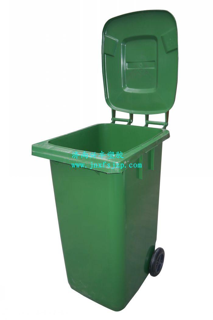 全新料加厚240l环卫垃圾桶