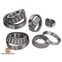 临清华微轴承专业生产供应圆锥滚子轴承30205