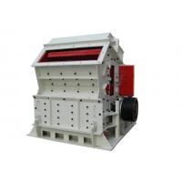 尾矿破碎机设备解决尾矿问题提高资源利用率