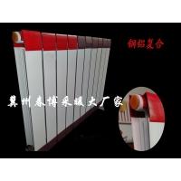 GLF75*75钢铝复合散热器钢结构寿命更长