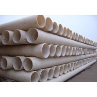 上海公元pvc双壁波纹管-公元管材-上海销售部