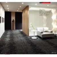 日本进口toli东理地板代理 供应尼龙方块地毯GX6300