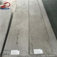 盛狄 NS141耐蚀合金板材