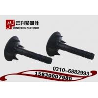 一体式皮带螺栓|一体式皮带螺丝|高强度皮带螺丝|皮带钉