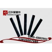 全螺纹螺柱|35CrMoA|8.8级|10.9级|12.9级