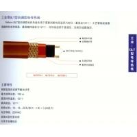 进口艾默生电伴热线 高温自控温系列