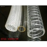 透明塑料钢丝增强软管