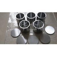供应钨钼坩埚,棒,板,管,丝,环及其他加工件和异型件