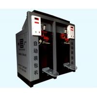 多功能全自动包装机//青州全自动包装机-兆广包装