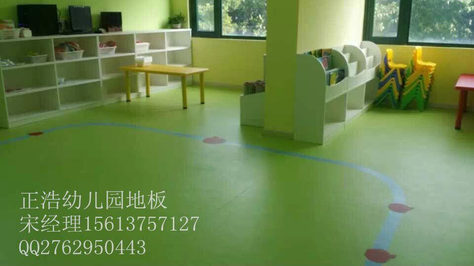 幼儿园地板,儿童塑胶地板