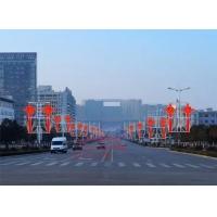 中国结/LED压克力中国结/LED吸塑中国结/过街灯/造型灯