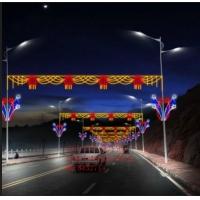 LED过街灯 路灯杆LED跨街灯 单双兜帘灯 横街道灯