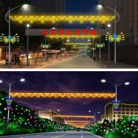 城乡街道LED路灯杆造型灯